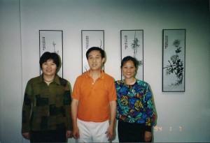 Chen Zhen Lei
